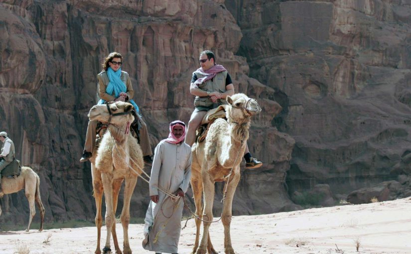 Leisure Travel Gallery – Jordan
